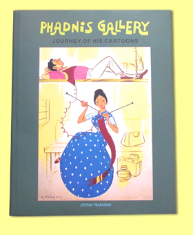 Phadnis Gallery is a retrospective kind of a book, which showcases multicoloured cartoons since 1952.